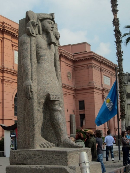 The Museum of Egyptian Antiquities - Cairo