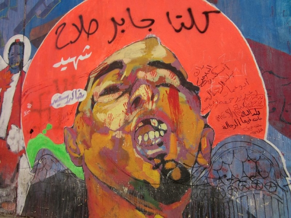Graffiti - Cairo