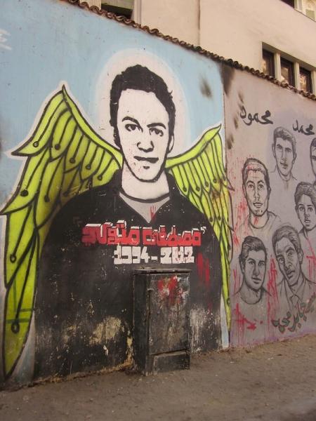 Graffiti - Cairo