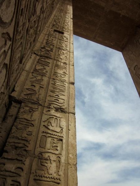 Karnak Temple - Luxor