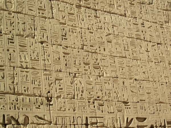 Medinet Habu - Valley of the Kings Tour