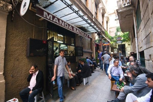 Turkish Coffee at Manda Batmaz