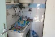 Ourdoor Kitchen
