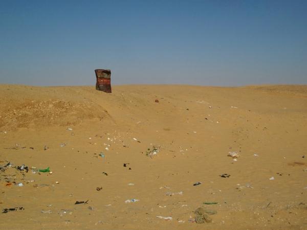 Road to the White Desert